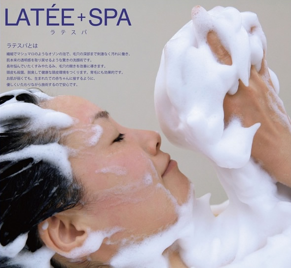 LATEE+SPA